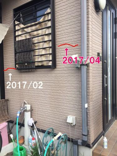 南面一番東端の窓のある壁パネルに新しい亀裂が発生していました